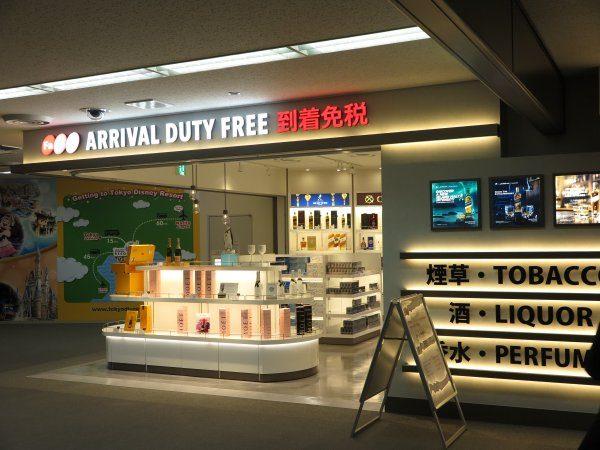 成田到着免税店