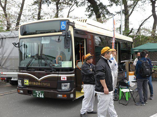 箱根登山観光施設巡りバス