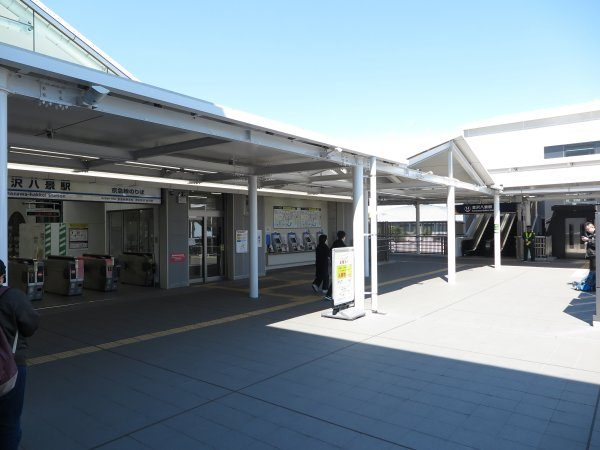 金沢八景駅舎